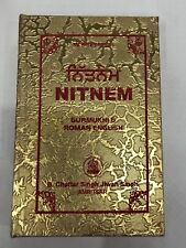 Nitnem in Punjabi Gurmukhi with English Translation, Daily Prayer, Free Shipping