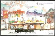 China Macau - Lebensweisen Straßenhändler Block 51 postfrisch 1998 Mi. 954 I