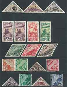 TUVA RUSSIA AIR MAIL ISSUES USED NICE LOT!
