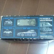 Aliens Apc blindado portador de personal de edición limitada de 1/72 Aoshima