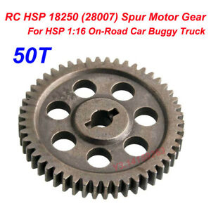 RC HSP 18250 (28007)Spur Motor Gear 50 Tooth F HSP 1:16 On-Road Car Buggy Truck