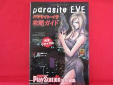 Parasite EVE strategy guide book / Playstation, PS1