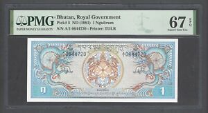 Bhutan 100 Ngultrum ND(1981) P5 Uncirculated  Grade 67
