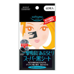 KOSE Softymo Super Clean Tissue Oil Remover Blotting Paper 60 Sheets From Japan