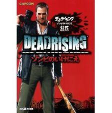 Dead Rising: Chop Till You Drop Official Guide Book / Wii