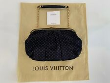 2a826aeb3612 LOUIS VUITTON LIMITED EDITION BLACK GOLD AUMONIERE MONOGRAM SATIN BAG CLUTCH  NEW