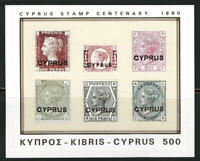 Cyprus #532 MNH S/S CV$1.40 Stamp Centenary Queen Victoria