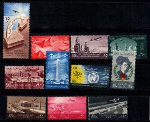 Ägypten 1958-1963 Postfrisch 100% Flugpost