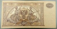 1919 SOUTH RUSSIA 10 000  RUBLES BANKNOTE IN AU COLLECTIBLE CONDITION 5