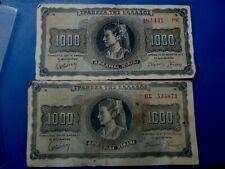 Greece Banknote Lot Of 2x1000 Drachmas 1942 #Φ984
