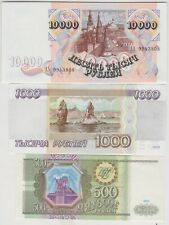 More details for six russia banknotes p252a to p267 dated 1992 to 1997 in mint condition