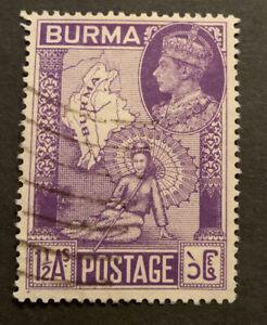 1946 Burma Victory 1 1/2a Violet FU stamp SG65