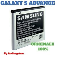 BATTERIA ORIGINALE SAMSUNG PER GALAXY S ADVANCE i9070 1500MAH EB535151VU