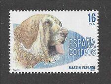 Dog Art Head Study Portrait Postage Stamp Spanish Mastiff Spain 1983 Mnh