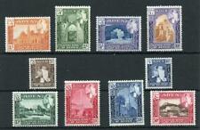 Aden Kathiri State of Seiyun 1954 set fine fresh MNH SG29/38