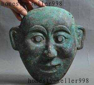 Old Archaic Chinese Dynasty Palace Pure Bronze Man human Face Head Statue Mask