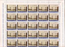 1973 SALVIAMO VENEZIA L. 300 n° 1204 IN FOGLIO COMPLETO NUOVO MNH**
