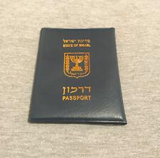 Israel Passport Case Cover Jewish Tel Aviv IDF Judaism