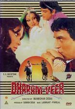 DHARAM VEER - DHARMENDRA - JEETENDRA - BRAND NEW BOLLYWOOD DVD