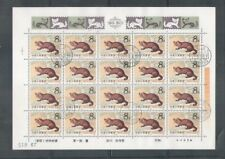 China 1982  T68 Sable,  in full sheet CTO