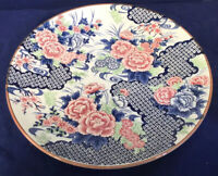 "Vintage Toyo Japan Large 13"" Peony Flower Plate Platter With Original Sticker"