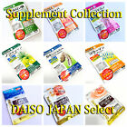 ( 1 ~ 10 Pack ) NEW Daiso Japan Supplement Select Health Care Medicare Dietary