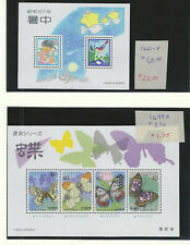 Japan Souvenir Sheets.#1677-78 & 1699A.Mint Nh.1984/86.Scv $63.75