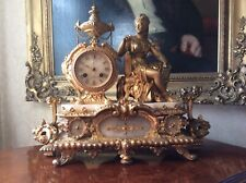 Antique 19th Century French Gilt Henry Marc Japy Freres Chevalier Design Clock