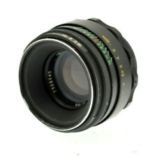 Helios 44 - 2 58mm F2.0 Russian USSR Made Camera Lens 2/58 M42 Screw Fit