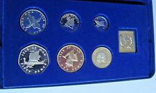 ISLE OF MAN 1977 6 COIN PROOF SET ORIGINAL SLEEVE POBJOY Limited Edition