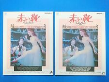RARE VHD THE RED SHOES (1948) Video High Density 2 set Disc Japan /1155