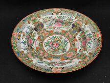 ANTIQUE EARLY-MID 19 c FAMILLE ROSE XIANFENG  PORCELAIN BOWL 帝 中國古董瓷器 咸豐