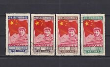 1950 PEOPLE'S REPUBLIC OF CHINA, Sc#31-34, CV$29, Historical Figures, MNH/Used