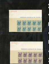 SPANISH SAHARA NE1-10(*)VF NGAI 1910 IMP PLATE BLOCK SET OF 10, UNIQUE, $15,000