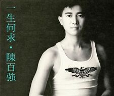 DANNY CHAN - 陳百強 一生何求 (SACD) MADE IN JAPAN