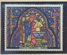 France Stamp Scott #1151, Mint Never Hinged