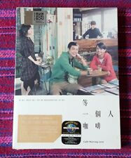 Vivian Chow ( 周慧敏 ) ~ Cafe Waiting Love ( Taiwan Press ) Cd