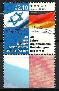 ISRAEL 2005 Stamp 40 YEARS DIPLOMATIC RELATIONS WITH GERMANY  JOINT ISSUE MNH XF