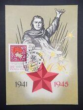 RUSSIA MK 1970 VICTORY WW2 MAXIMUMKARTE CARTE MAXIMUM CARD MC CM a8191