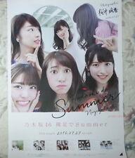 Nogizaka46 Hadashi de Summer 2016 Japan Promo Poster (Ver.C)