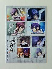 Hakuoki Hakuouki Reimeiroku Sticker Sheet Saito Hajime LIMITED New