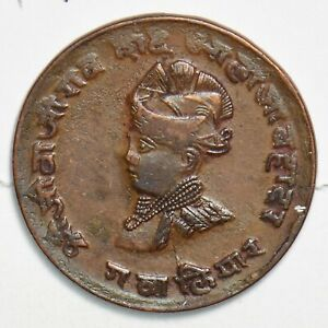 Princely States India 1925 ~48 1/4 Anna 298373 combine shipping