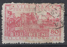 VIETNAM  LAND REFORM 1955 OFFICIAL STAMP SC#O9 USED VF