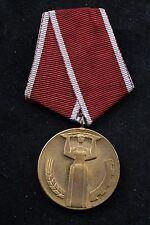 Bulgaria Bulgarian 1969 Medal 25 Years Peoples Rule Communist Badge Medal