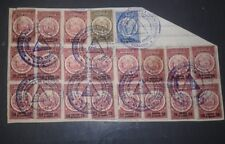 O) 1929 CIRCA-NICARAGUA, MULTIPLE COVER COAT OF ARMS OVERPRINTED SURCHARGE IN BL