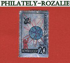 Russia Soviet Union USSR stamps 1965 Cosmonautics Day ( 3042 )
