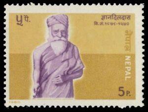 "NEPAL 381 (Mi397) - Gyandil Das ""Author"" (pa80255)"