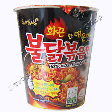 SAMYANG HOT CHICKEN FLAVOUR RAMEN CUP NOODLES - 6 CUPS