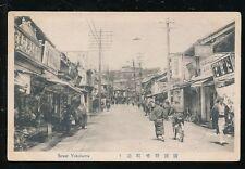 Japan YOKOHAMA Street scene c1900/10s? PPC
