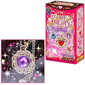 Sailor Moon Collana Necklace in Metallo con Ciondolo Fiore Viola Lilla Argentata